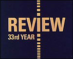 Main image of Review: 33rd Year (1979-80)