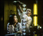Main image of Ping Pong (1986)