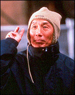 Main image of Leong, Po Chih (1939-)