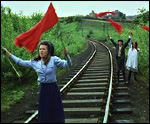 Main image of Railway Children, The (1970)